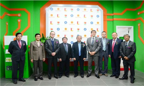 Nuclear Information Center Rosatom Group