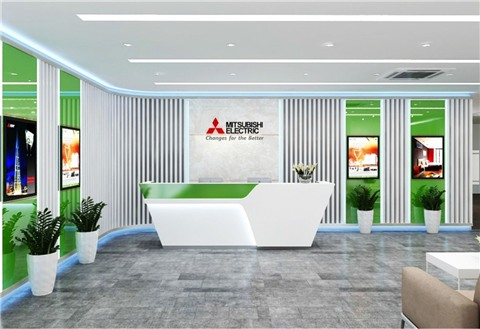 Mitsubishi Office